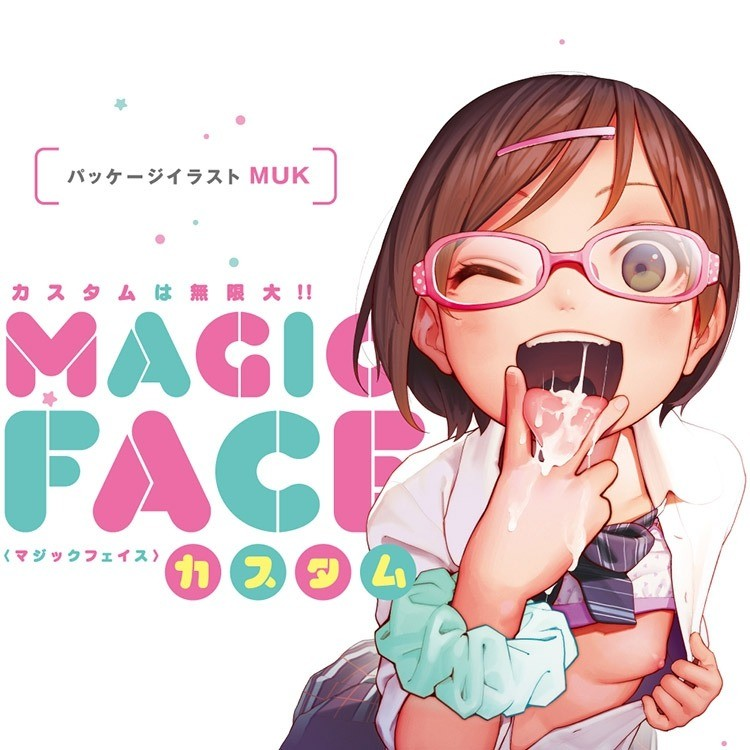 Magic Face 3 Custom Blowjob head